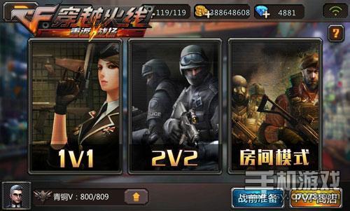cf曼陀罗潜伏者-穿越火线重返战场枪王封测今日开启 07073手机游戏