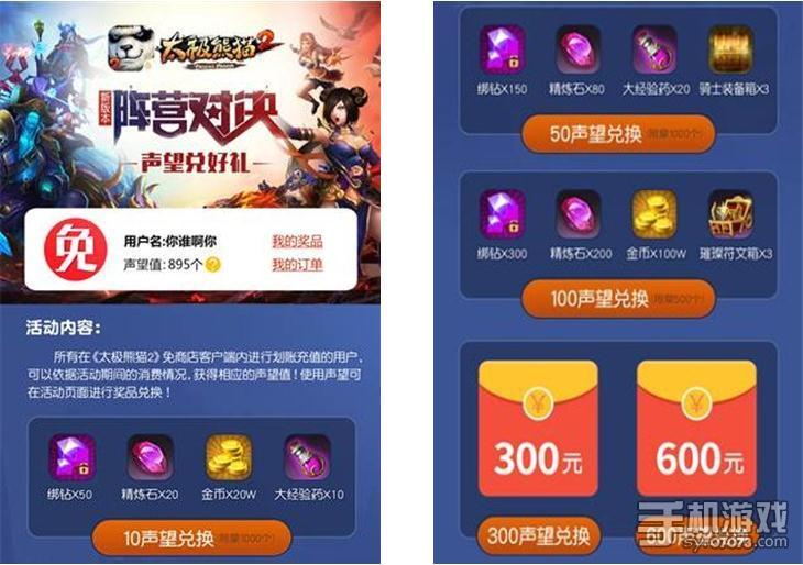 免商店免费送华为p9 07073手机游戏