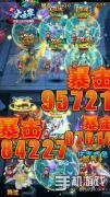 《新大主宰》公会战震撼上线 周年庆典来袭