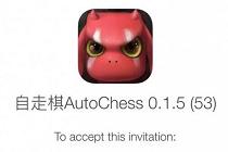 自走棋手游iOS预约开启 测试资格看这里!