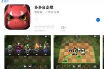 多多自走棋iOS下载方法看这里!自走棋手游IOS终于来了
