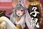 福庆吉祥 神都夜行录春节庆典今日开启