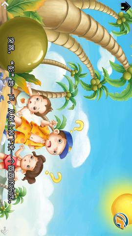 大海边的椰子树-by er baby