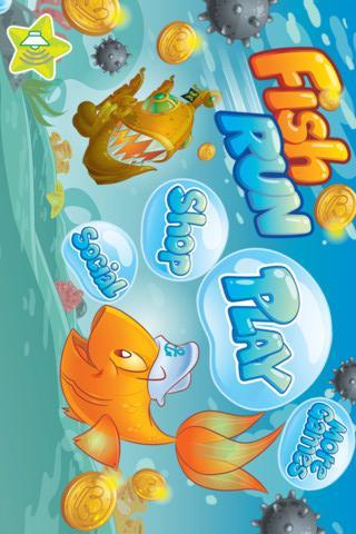 可爱的小鱼作文400字