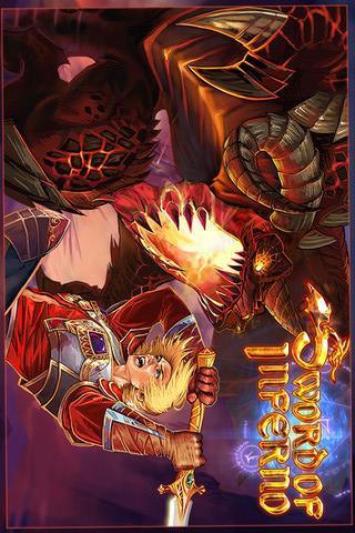 动漫制造机 地狱邪剑 小说_地狱之剑_疾风之刃地狱剑主
